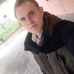 Владислав, 20 лет, Тамбов