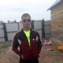 Андрей, 29 лет, Улан-Удэ