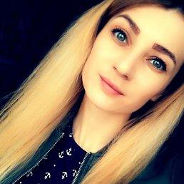 Таня, 28 лет, Красноярск
