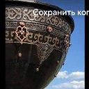Фото Баглан, Нур-Султан - добавлено 22 мая 2020
