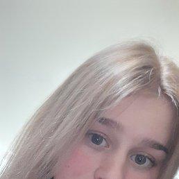 Аня, 18 лет, Коломна