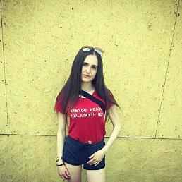 Элина, 22 года, Челябинск