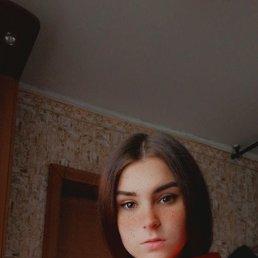 Галина, 18 лет, Зея