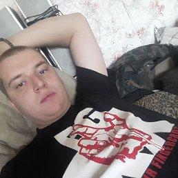 Михаил, 23 года, Ступино