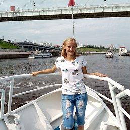 Наташа, 20 лет, Коркино