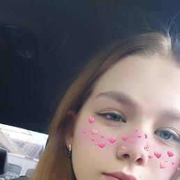 Ника, , Одесса