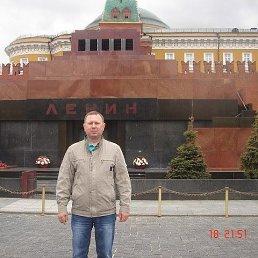 александр, 42 года, Иркутск