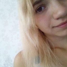 Дина, 18 лет, Волгоград