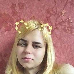 Анастасия, 20 лет, Хабаровск