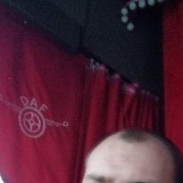 Егор, 25 лет, Золотоноша