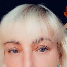 Ирина, 49 лет, Пенза