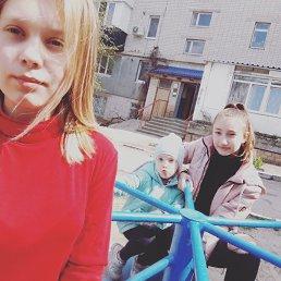 Саша, 20 лет, Кировоград