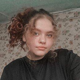 Анастасия, 16 лет, Пермь