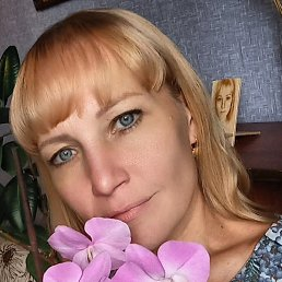 Лариса, 43 года, Челябинск