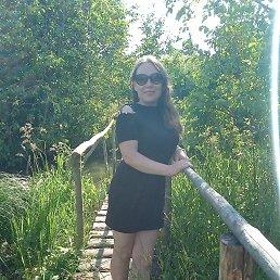 Татьяна, 38 лет, Глазов