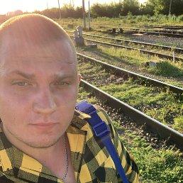 Илья, 24 года, Ставрополь