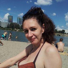 Алиса, Новосибирск, 20 лет