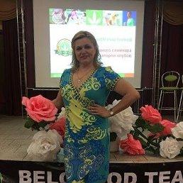 Елена, Белгород, 54 года