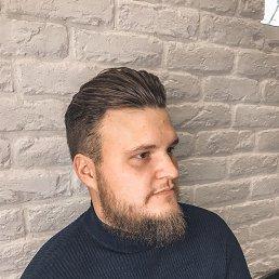 Вадим, 28 лет, Кубинка