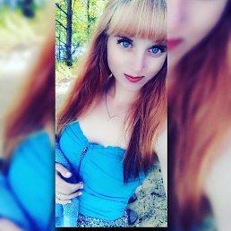 Анастасия, Курск, 20 лет