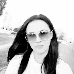 Фото Наталья, Белгород, 30 лет - добавлено 25 мая 2020