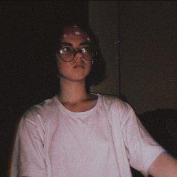 Полина, Омск, 18 лет