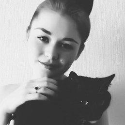 Елена, 26 лет, Челябинск