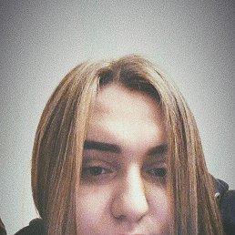 Ульяна, Белгород, 20 лет
