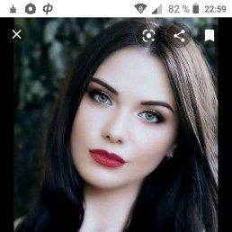Вероника, 20 лет, Владивосток