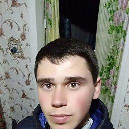 Едуард, 20 лет, Полтава