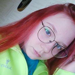 Кристина, Челябинск, 17 лет