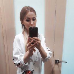 Милана, Ульяновск, 33 года