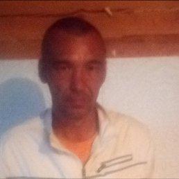 Алексей, 40 лет, Улан-Удэ