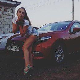 Екатерина, 29 лет, Старый Оскол