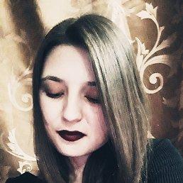 Алёна, 24 года, Чита