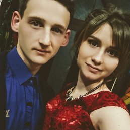 Алена, 20 лет, Кострома
