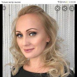 Вероника, 20 лет, Видное