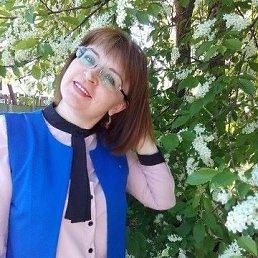 Мария, 38 лет, Хабаровск