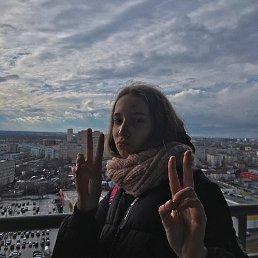 Милана, Нижний Новгород, 20 лет