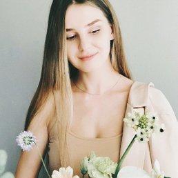 Диана, 22 года, Воронеж
