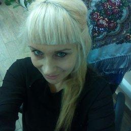 Оксана, 40 лет, Пермь