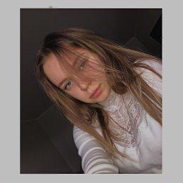 Кристина, Астрахань, 17 лет