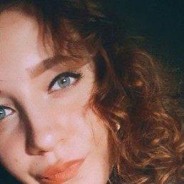 Фото Алина, Липецк, 19 лет - добавлено 13 июня 2020