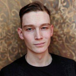 Даниил, Омск, 19 лет