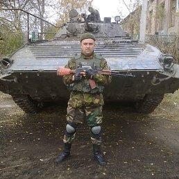 Дима, 31 год, Раздельная
