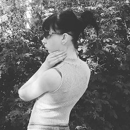 Кристина, Курск, 23 года