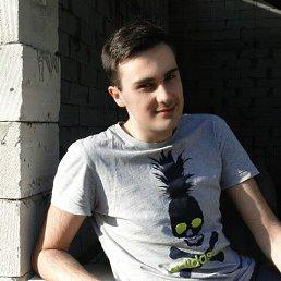 Кирилл, Брянск, 20 лет