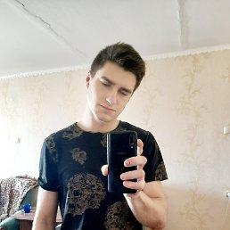 Олег, 24 года, Мариуполь