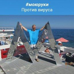 Андрей, 54 года, Красногорск
