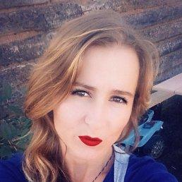 Оксана, 29 лет, Геническ